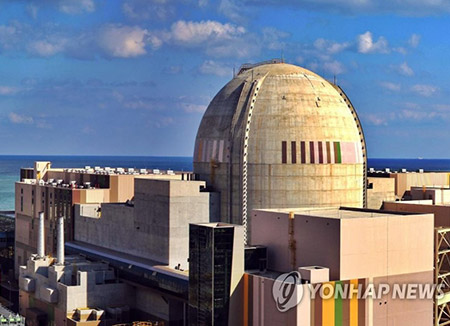 Wolsong-2 Nuclear Reactor to Resume Operation after Safety Checks
