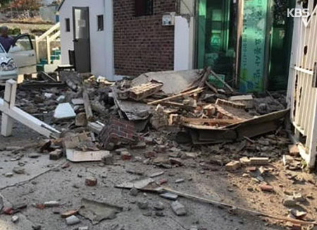 Gov't Sets up Emergency Task Force to Cope with Earthquake in Pohang
