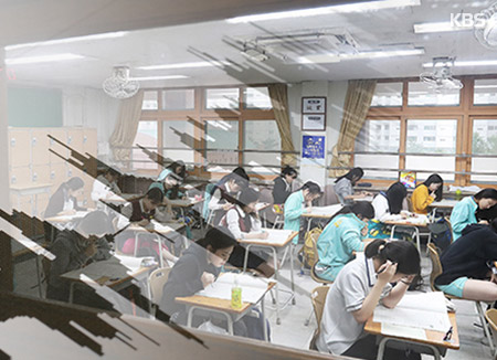 South Korea quake was second-strongest on record