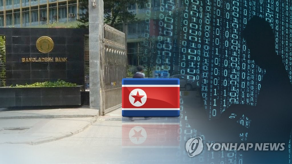 US Warns N. Korean Malware Lurking in Computer Networks