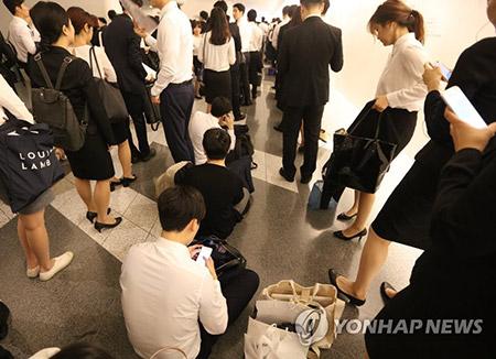 انخفاض النمو في عدد الوظائف الجديدة في كوريا لأقل من 300 ألف
