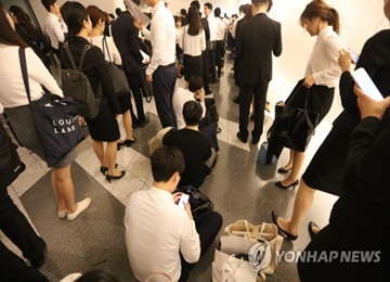 S. Korea's Job Growth Falls Below 300,000 in October