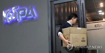 Prosecution Closing in on Presidential Secretary in Bribery Case