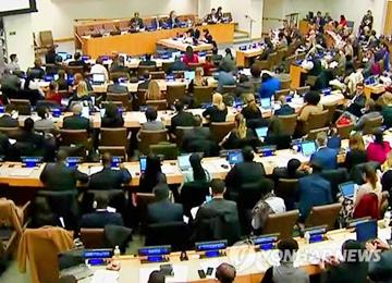 Seoul begrüßt Annahme von Menschenrechtsresolution zu Nordkorea im UN-Ausschuss