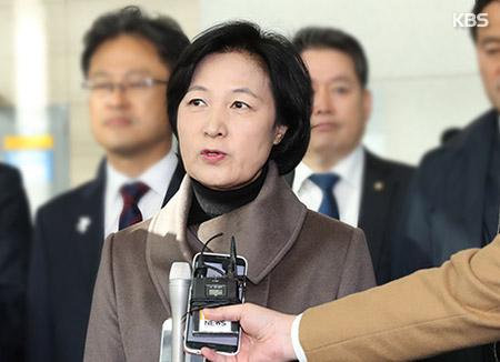 A Washington, Choo Mi-ae exprime ses réticences sur l'ouverture supplémentaire du marché agricole