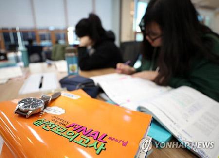 2018学年韩国高考因浦项地震推迟一星期