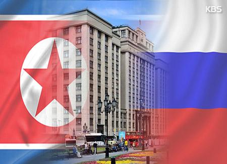 ЦТАК: Президент России выразил готовность встретиться с лидером КНДР