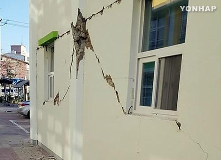 Sebanyak 40 Gempa Susulan Mengguncang Pohang
