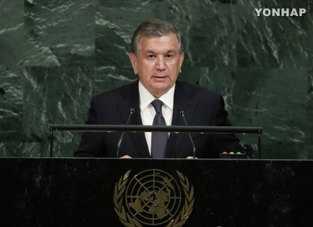 Uzbek President to Make State Visit to S. Korea Next Week