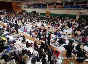 Aceleran los trámites para declarar Pohang como zona especial de desastre