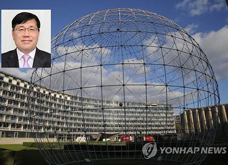 韩国外交官李炳铉被选为联合国教科文组织执行理事会主席