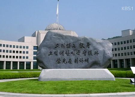 大気圏再突入技術で壁に直面 国家情報院が北韓分析
