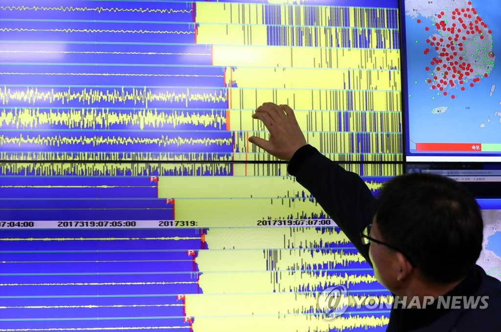 Four Aftershocks Detected in Pohang Early Sunday