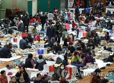 Pohang's Quake Damage Estimated at 52Bln Won