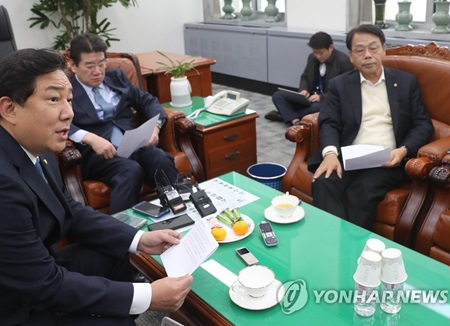 NIS: Top N. Korean Officials Punished amid Inspection