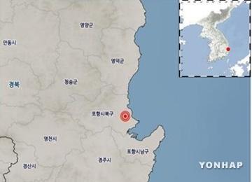 3.6 Magnitude Aftershock Hits Pohang Monday Morning