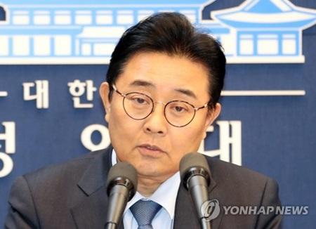 田炳宪以嫌疑人身份接受检方传唤调查