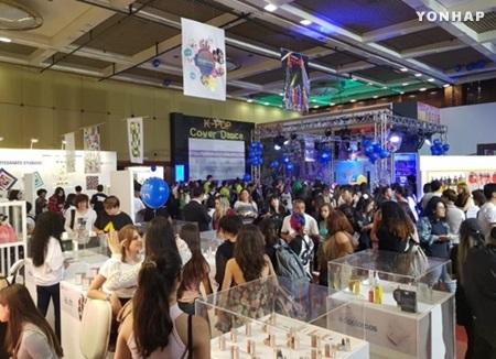 В Бразилии пройдёт выставка контентов корейской культурной волны Халлю