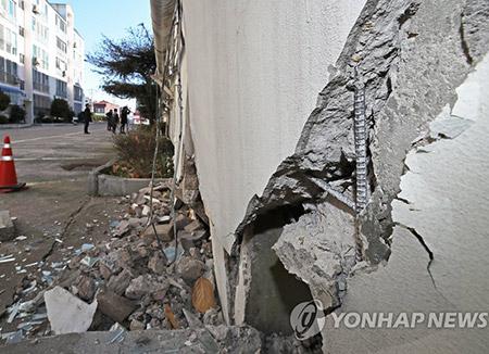 Séisme à Pohang : l'inquiétude demeure chez les habitants