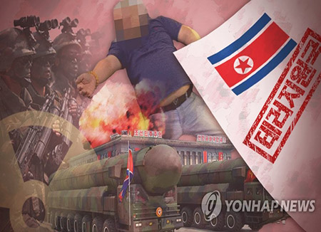 Foreign Ministry: Kim Jong-nam's Murder Clearly Terrorist Act by N. Korea