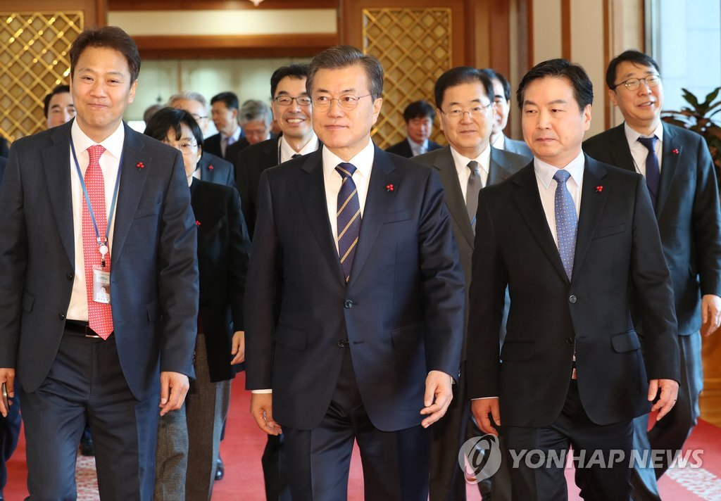 Pres. Moon Appoints Hong Jong-haak as SMEs Minister