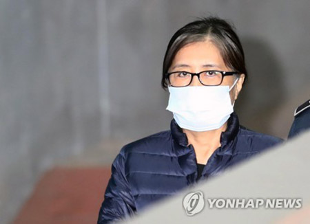 Choi Soon-sil Trial to Close in Dec., Sentencing Expected Early Next Year