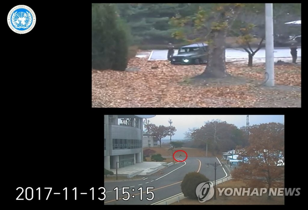 Newly Released Video Shows North Korean Soldier's Dramatic Escape Across Border