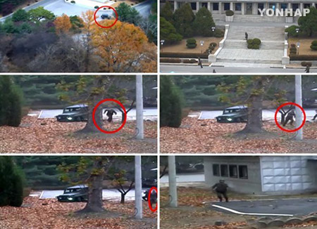 """N. Korea Replaces Security Forces at JSA over Soldier's Defection"""