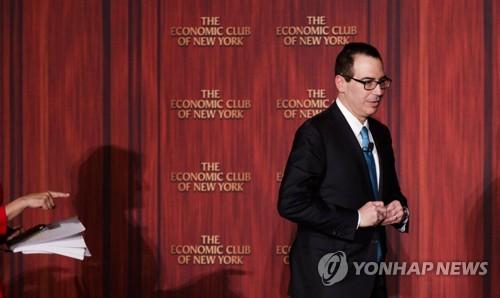 US Slaps New Sanctions on N. Korean, Chinese Companies