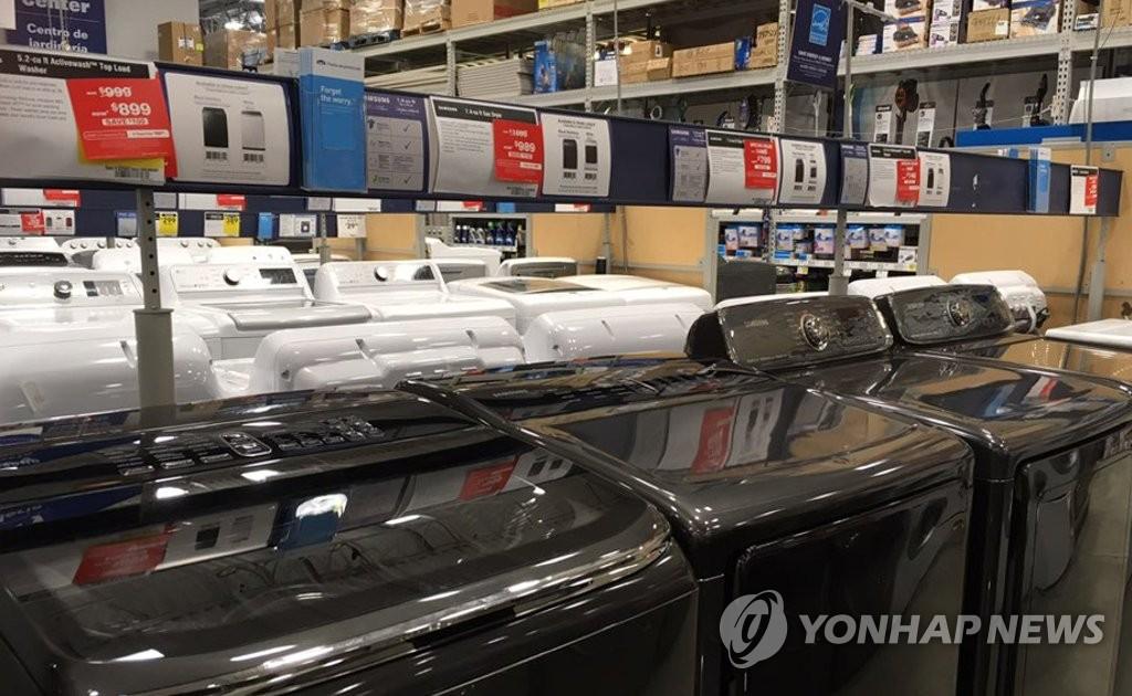 ITC Calls for 50% Tariff on S. Korean Washing Machines