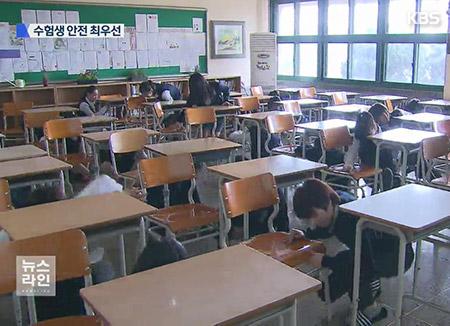 Educación divulga los resultados de un sondeo sobre acoso escolar