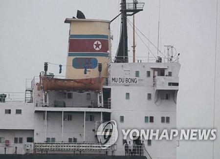 Washington impose des sanctions supplémentaires contre Pyongyang