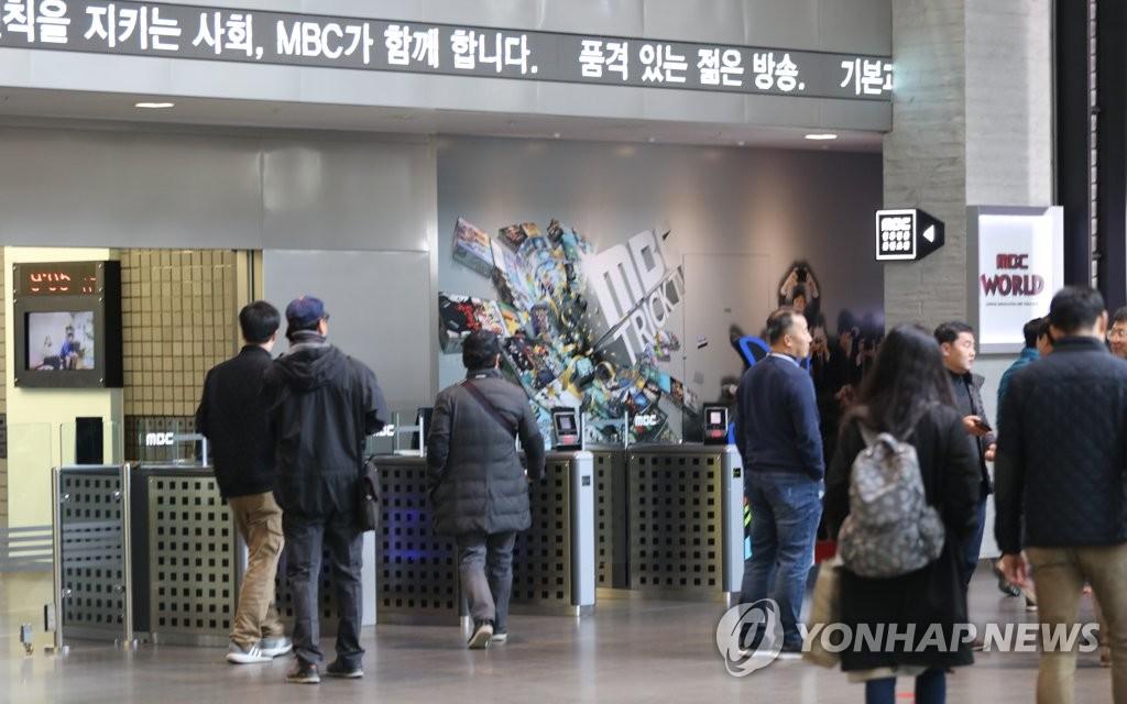 Pratiques déloyales de travail : le Parquet perquisitionne le siège de MBC