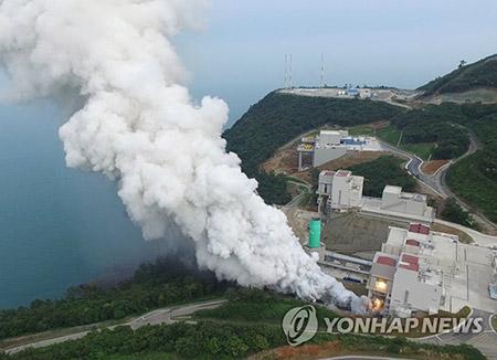 Start koreanischer Trägerrakete wird um ein Jahr verschoben