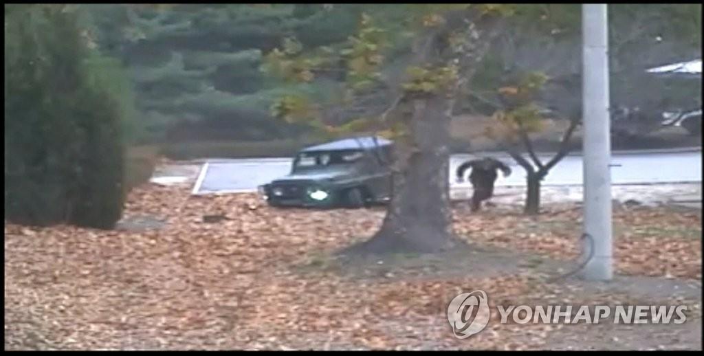 Geflüchteter Soldat aus Nordkorea soll Südkoreas Grenze verletzt haben