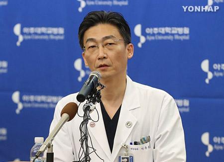Übergelaufener nordkoreanischer Soldat wieder bei vollem Bewusstsein