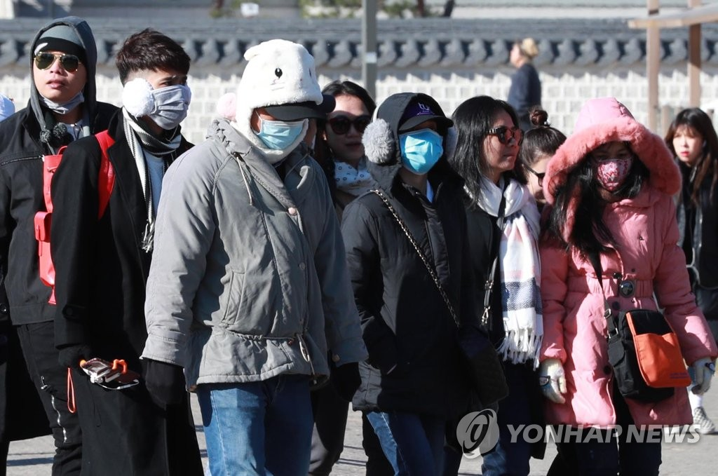 Weather Agency: Korean Winter Expected to be Warmer than Average Year