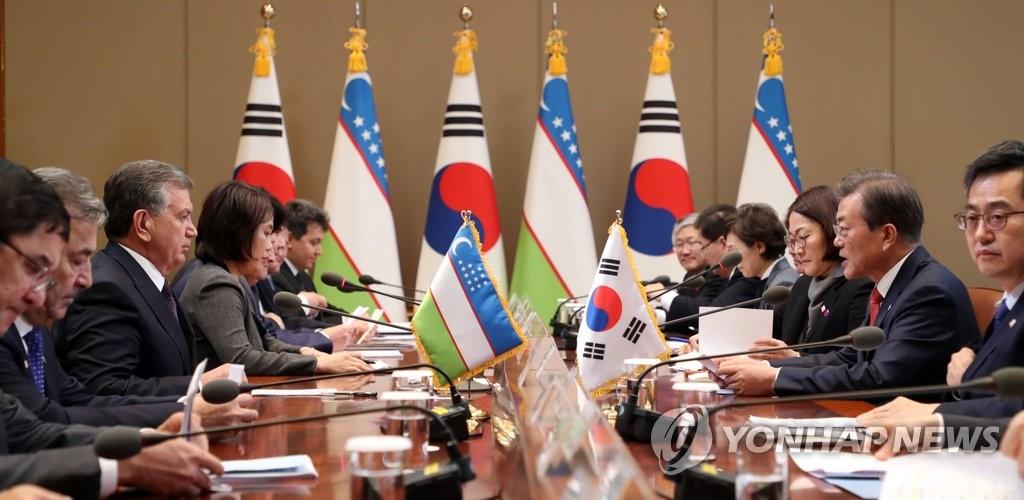 S. Korea, Uzbekistan Agree on Further Bilateral Cooperation