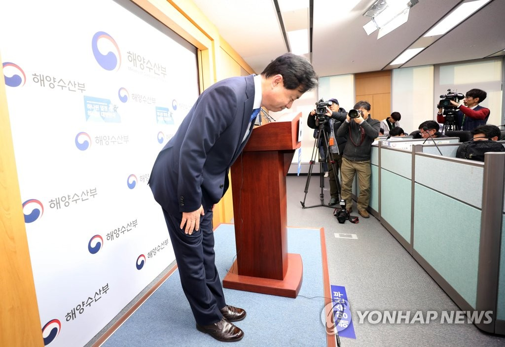Oceans Minister Apologizes over Cover-up of Sewol Victim's Bone
