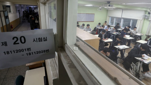 College Entrance Exam Begins after Delay due to Quake