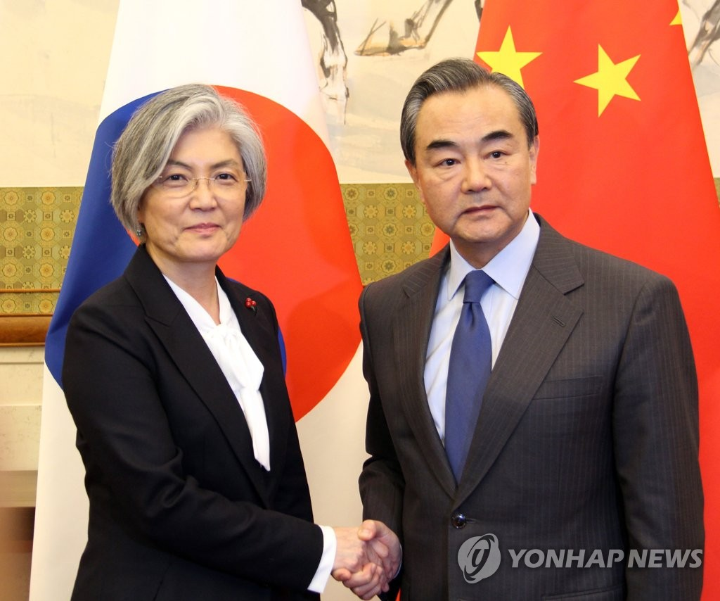 Foreign minister Kang to visit Beijing ahead of summit next month