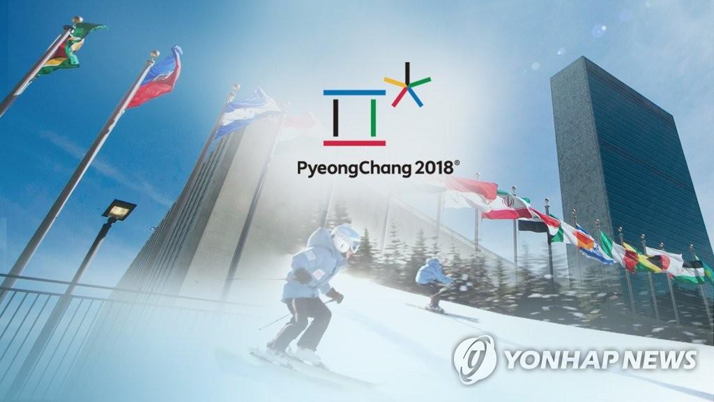 IOC: N. Korea Still Qualified for Olympics Despite US Designation