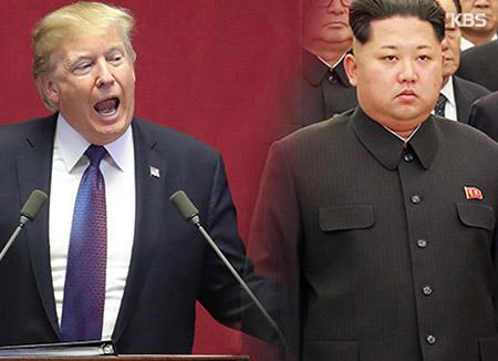 米によるテロ国家再指定 北韓が初めての反応