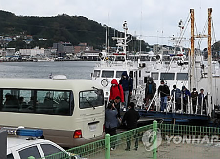 S. Korea Completes Investigation into Fishing Boat Sent Back by N. Korea