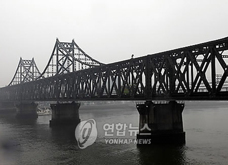 Chinese Firms in Dandong Notified of Border Bridge Closure