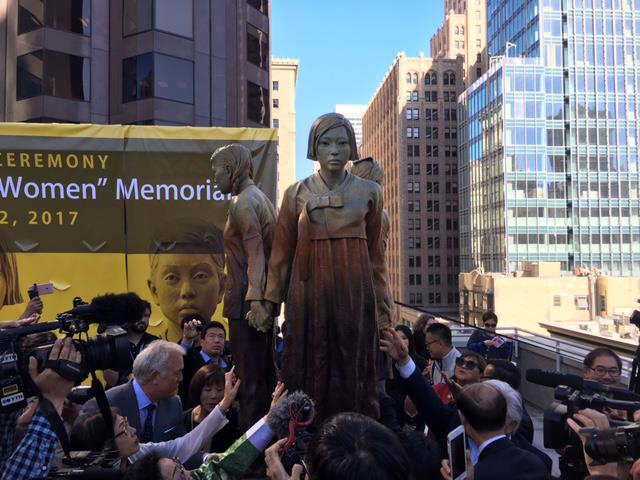 Osaka to Cut Sister-City Ties with San Francisco Over Comfort Women Statue