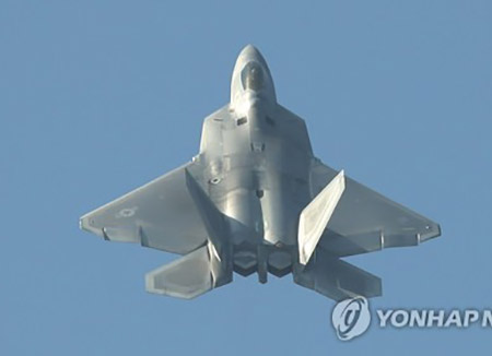 S. Korea says allies' ongoing air drill is defensive in nature
