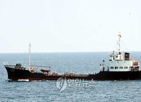 VOA: Most N. Korean Oil Tankers Stopped Operating Around July