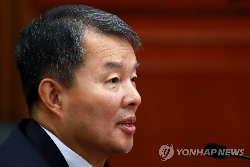 National Assembly Approves Lee Jin-sung as Constitutional Court Chief