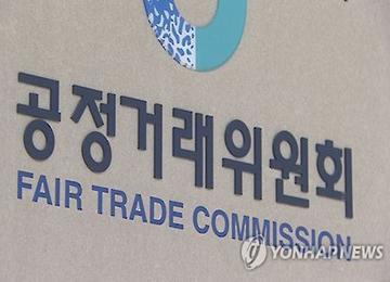 FTC Begins Mulling Whether to Sanction Apple Korea